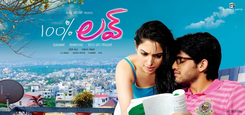 Telugu movies that are on college love: 100% Love